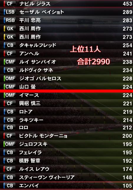 1125menba-