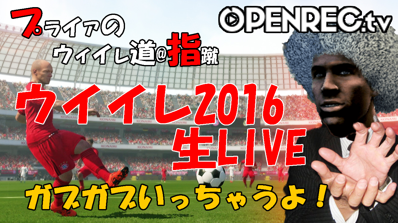 nama-live2cover