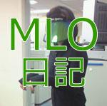 MLO日記⑨サンバイザー
